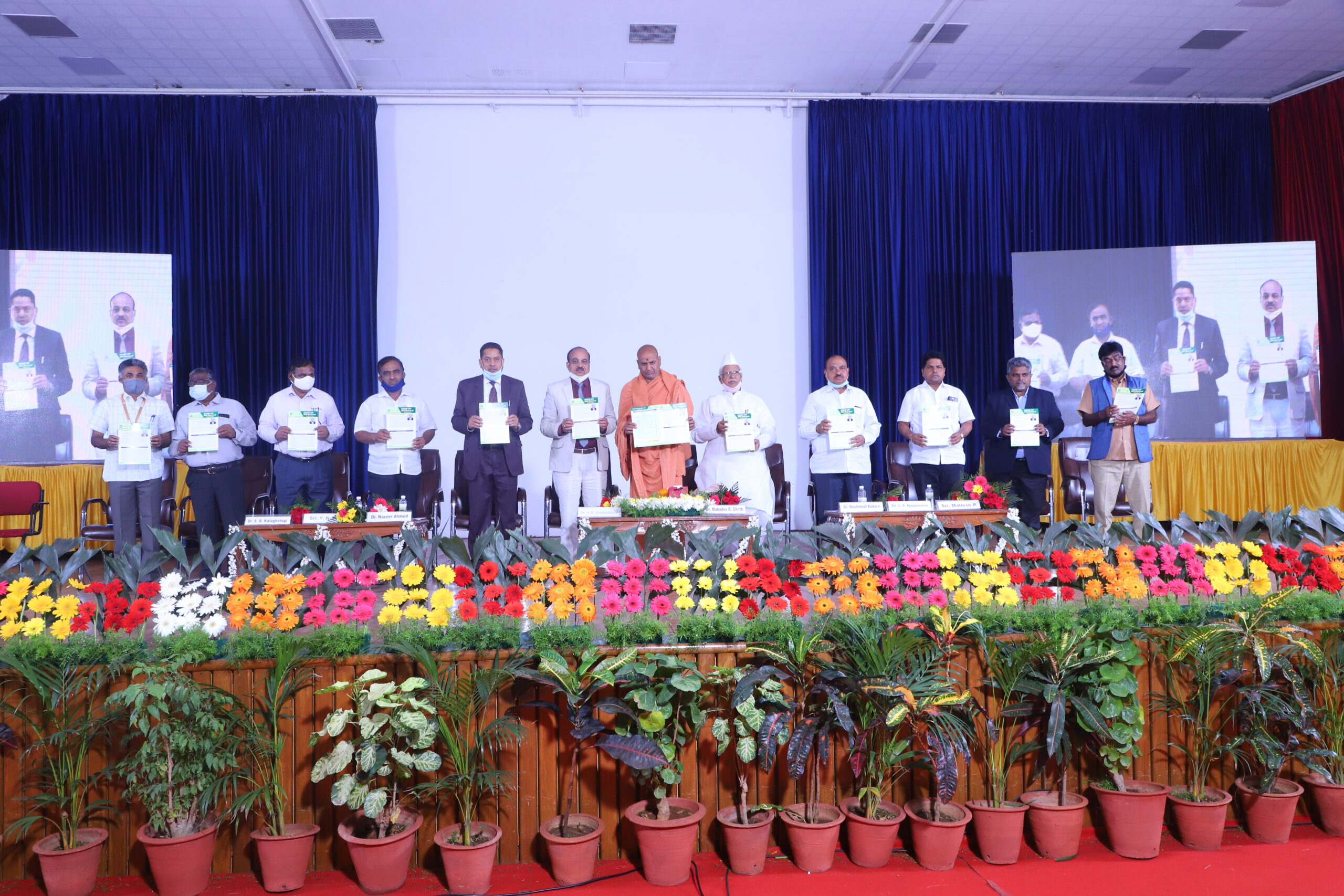National summit on Education Entrepreneurship and Excellence