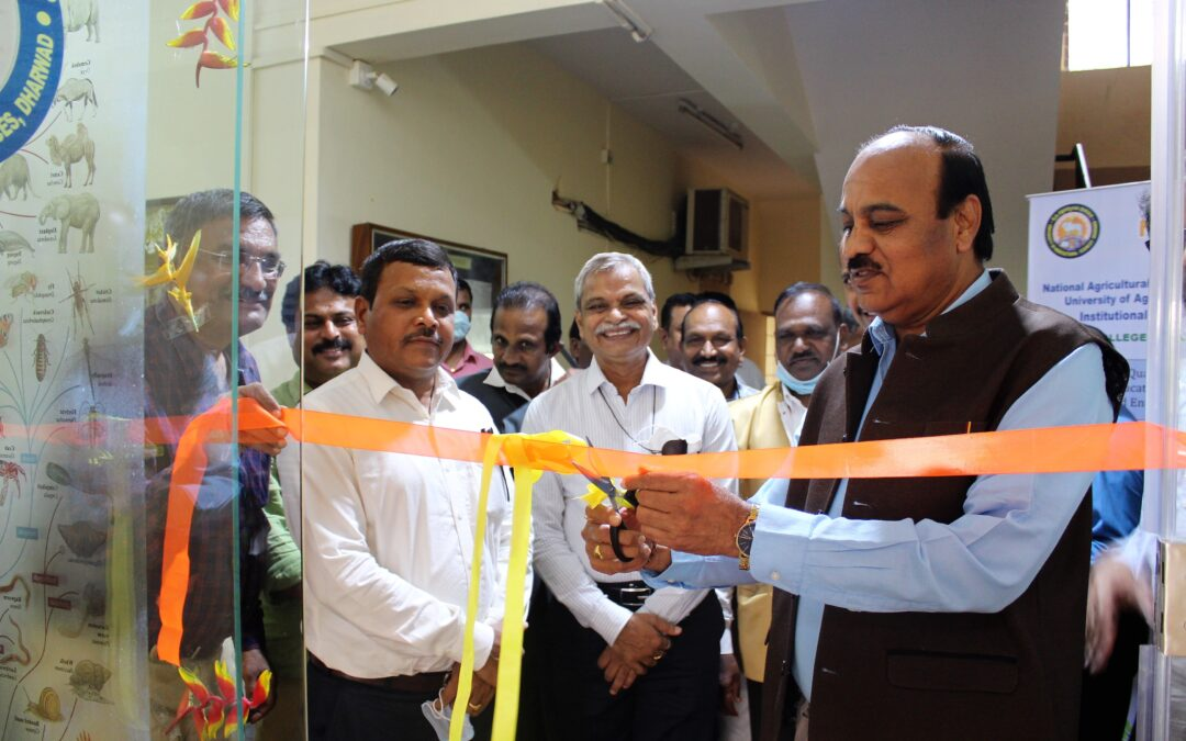 Inauguration of the innovation cell and innovation lab at College of Forestry, Sirsi